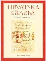 Hrvatska glazba - Povijest hrvatske glazbe do 20. stoljeća