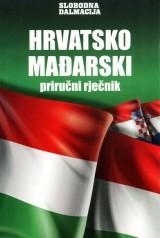 Hrvatsko-mađarski priručni rječnik