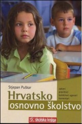 Hrvatsko osnovno školstvo
