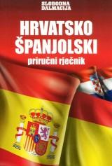 Hrvatsko-španjolski priručni rječnik