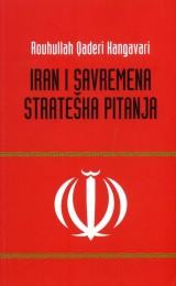 Iran i savremena strateška pitanja