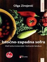 Istočno-zapadna sofra, mali kulturno-istorijski i kulinarski leksikon