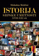 Istorija srpske umetnosti XVIII-XXI vek