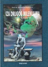 Iza drugog milenijuma - Talasi budućnosti