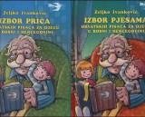 Hrvatska književnost za djecu u BiH 1-2