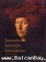 Jansonova istorija umetnosti