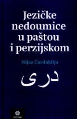 Jezičke nedoumice u paštou i perzijskom