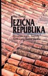Jezična republika - Hrvatski jezik, Zagreb, Split i popularna glazba