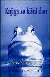 Knjiga za kišni dan
