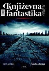 Almanah 3 - Književna fantastika 2016
