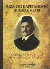 Sejfullah Proho: Hercegovački biser