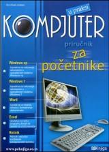 Kompjuter za početnike - u praksi