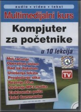 Multimedijalni kurs: Kompjuter za početnike, audio, video, tekst
