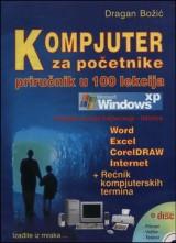 Kompjuter za početnike, priručnik u 100 lekcija + CD