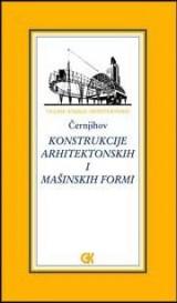 Konstrukcija arhitektonskih i mašinskih formi