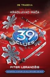 39 tragova: Kradljivac mača - treća knjiga
