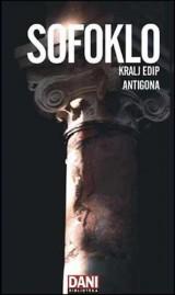 Kralj Edip, Antigona