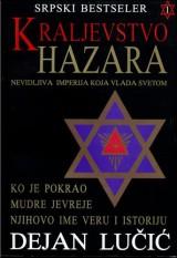 Kraljevstvo Hazara 1 - Nevidljiva imperija koja vlada svetom