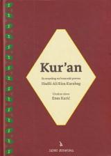Kuran - Sa arapskog na bosanski preveo Hadži Ali Riza Karabeg