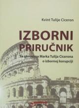 Kvint Tulije Ciceron: Izborni priručnik sa govorima Marka Tulija Cicerona o izbornoj korupciji