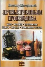 Lečenje pčelinjim proizvodima