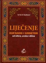 Liječenje Kuranom i sunnetom