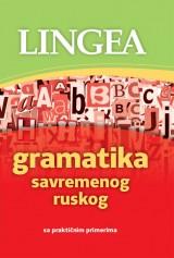 Gramatika savremenog ruskog sa praktičnim primerima