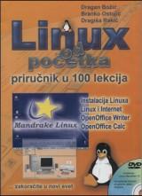 Linux od početka, priručnik u 100 lekcija + CD