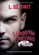 Vampirski dnevnici - Lovci. Mesečeva pesma IX