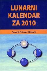 Lunarni kalendar za 2010.
