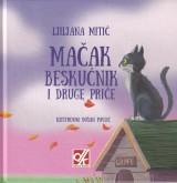 Mačak beskućnik i druge priče