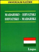 Univerzalni rječnik: Mađarsko - Hrvatski, Hrvatsko - Mađarski