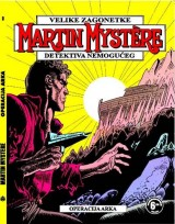 Martin Mystere 3 - Operacija arka