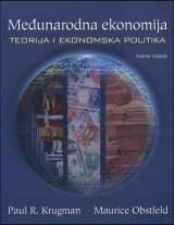 Međunarodna ekonomija - Teorija i ekonomska politika