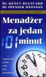 Menadžer za jedan minut