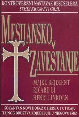Mesijansko zavještanje