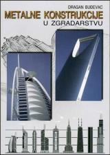 Metalne konstrukcije u zgradarstvu