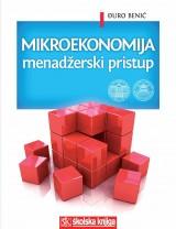 Mikroekonomija - Menadžerski pristup
