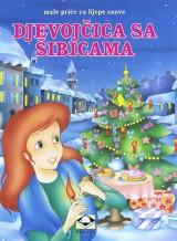 Djevojčica sa šibicama - Male priče za lijepe snove
