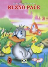Ružno pače - Male priče za lijepe snove