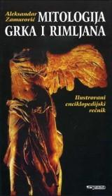 Mitologija Grka i Rimljana