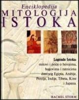 Mitologija istoka