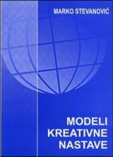 Modeli kreativne nastave
