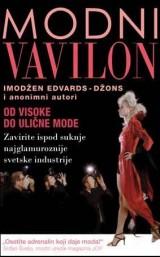 Modni Vavilon