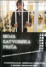 Moja zatvorska priča