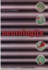 Neurologija: za više medicinske škole