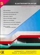 Normativi i standardi rada u građevinarstvu 5 (Elektroinstalacije 5 + CD-e )