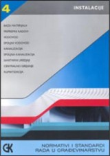 Normativi i standardi rada u građevinarstvu (Elektroinstalacije 5 + CD-e )