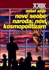Nove seobe naroda, novi kosmopolitizam