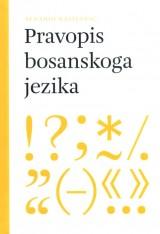 Pravopis bosanskoga jezika - Drugo, izmijenjeno i dopunjeno izdanje